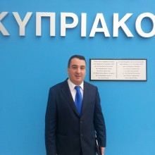 Visite à Chypre